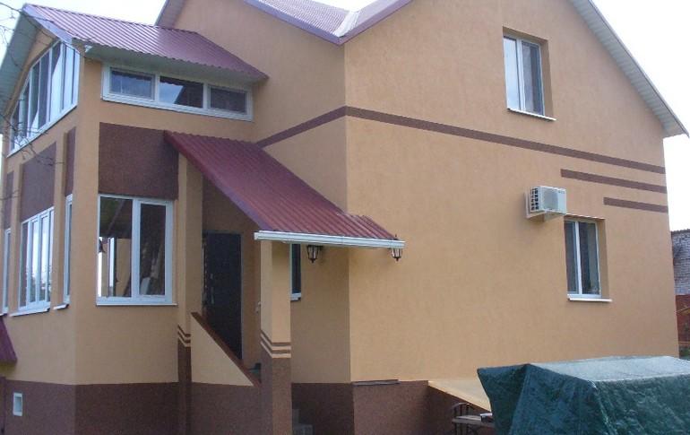 Цены на утепление фасадов в днепропетровске